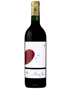 Chateau Musar  Musar Jeune Red  Bekaa Valley product photo