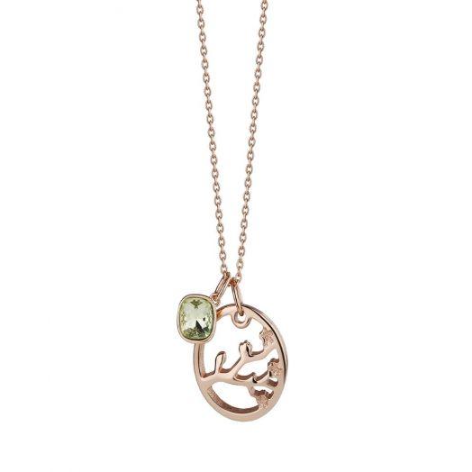 Newbridge Silverware   Ariel Pendant with Green Stone