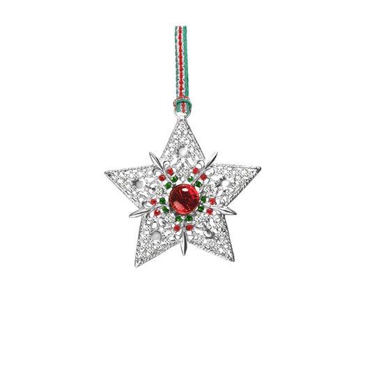 Newbridge Silverware | Ornate Star Hanging Decoration