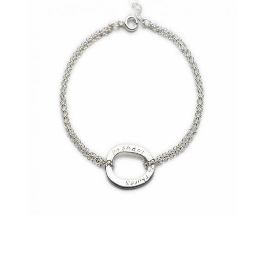 Enibas | Do Shaol Do Thuras | Silver Bracelet