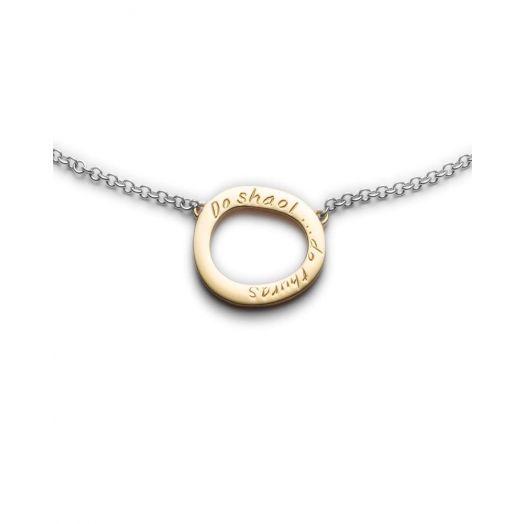 Enibas  | Do Shaol Do Thuras | Silver/ Gold Pendant